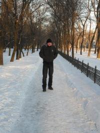Артем Пинчук, 25 февраля 1995, Стаханов, id152313754