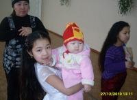 Лера Чистобаева, 3 декабря 1999, Абакан, id169855343