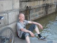 Павел Пархоменко, 20 июля , Новосибирск, id96018004