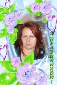 Таня Тютюнкова, 12 мая 1996, Тольятти, id119512094