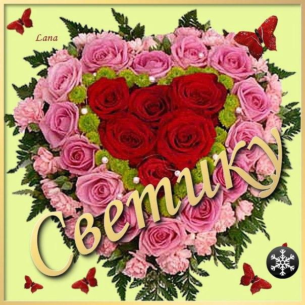 http://cs11505.vkontakte.ru/u141972544/-5/x_b364d959.jpg