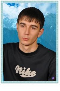 Алан Тавитов, 21 февраля 1997, Казань, id74740549