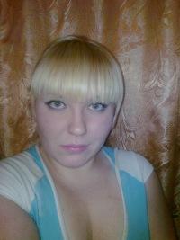 Оленька Дудина, Калуга, id154874509