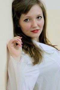 Екатерина Левкович, 7 сентября 1992, Шарыпово, id174095346