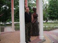 Александр Волков, 21 сентября 1992, Дорогобуж, id123372489