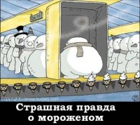 Dimal Russkiy, 1 января 1992, Мариуполь, id136389523