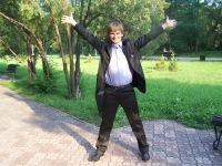 Илья Каплин, 27 июля , Мариуполь, id45995353