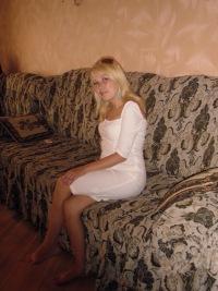 Земфира Юмадеева, 16 декабря 1995, Тобольск, id104580582
