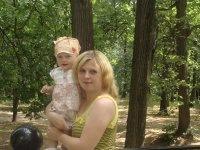 Лариса Якубова, 25 октября 1995, Санкт-Петербург, id109212621