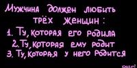 Ридван Давришев, 25 октября , Ростов-на-Дону, id124834610