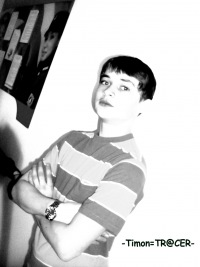 Axel Tracer, 1 мая 1997, Москва, id136389524