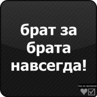 Димон Нурутдинов, 2 октября 1998, Белгород, id168649402