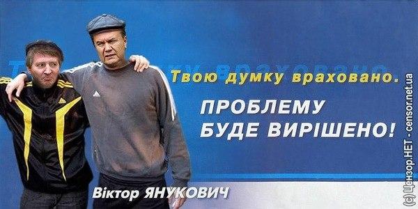 ТС вводит новые ограничения для украинской продукции - Цензор.НЕТ 1996