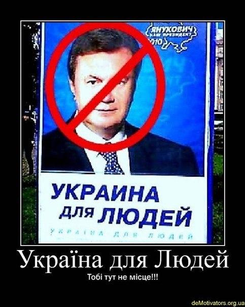 """""""Укрзализныця"""" будет бесплатно перевозить пассажиров из зоны АТО - Цензор.НЕТ 6513"""