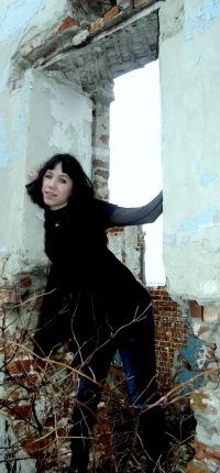 Саша Ханова