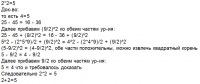 Gopyua lopag, 4 октября 1973, Архангельск, id107377704