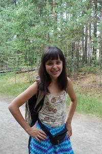 Ирина Конева, 1 мая 1994, Москва, id109969837