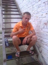 Роман Каунов, 24 апреля 1990, Уфа, id146019805