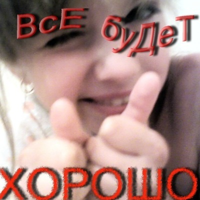 Екатерина Рьянова, 11 августа , Арзамас, id139175630