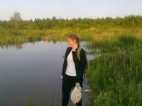 Таня Казакова, 10 сентября , Ярославль, id104036834