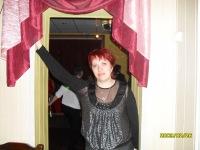 Екатерина Ермолаева, 3 июня 1980, Балаково, id117369698