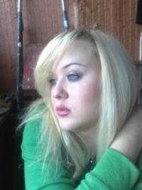 Лера Ерофеева, Набережные Челны, id155513601