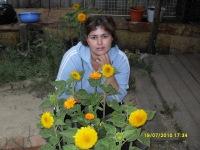 Лилия Гайнтдинова, 13 мая 1993, Екатеринбург, id67220795