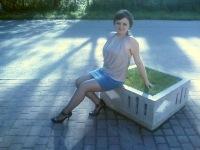Анна Дубас, 12 октября 1992, Полтава, id68276789