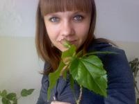 Алина Хархарова, 17 декабря 1988, Киев, id98245557