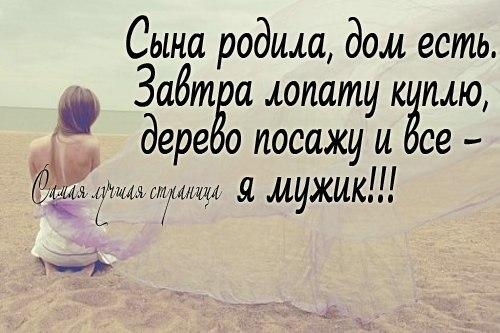 РЕЛАКСАЦИЯ))))) - Страница 4 DdfwrStvMEI
