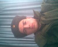 Андрей Морозов, 12 августа , Углич, id123090037
