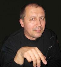 Александр Степанов, 4 октября 1965, Барнаул, id170808071