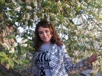 Юля Артемьева, 14 мая 1999, Усть-Илимск, id158844810