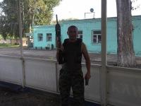 Самат Утегалиев, Стерлитамак, id162330288