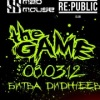 8 МАРТА 2012 THE GAME @ Re Public