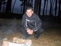 Вадим Вербовский, 26 июня 1979, Житомир, id95585315