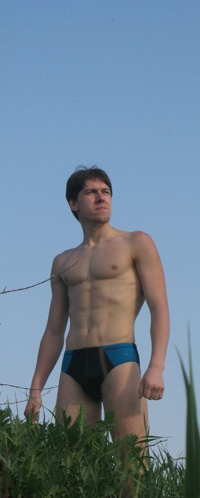 Андрей Химич, 29 декабря , Харьков, id25488425