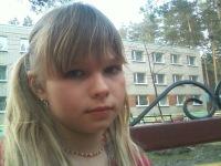 Ирина Заболотнева, 26 ноября 1998, Челябинск, id154792184
