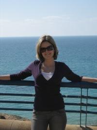 Анна Липкина, Kfar Saba
