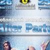 26.04 Обливний  понеділок After Party  Milllenni