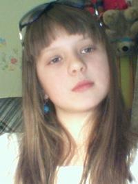 Нікусік...smalle* Пашко, 4 августа 1988, Краснодар, id121725468