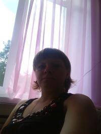 Юлия Сергеевна, 15 августа 1988, Санкт-Петербург, id142910569