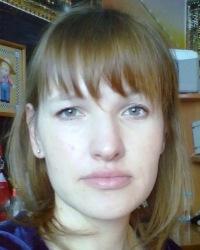 Надежда Старкова, 5 января , Пермь, id68744283