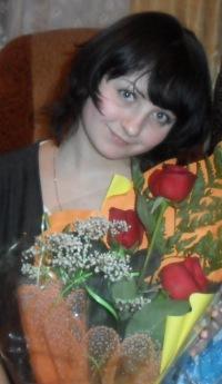 Дарья Шаматова, 15 декабря 1988, Арзамас, id71675398