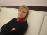 Наталья Павлюченко, 10 апреля , Кременчуг, id82586113