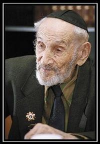 Старый Еврей, id102658636