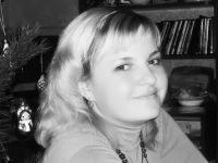 Татьяна Сорокина(никитчук), 4 января 1982, Тольятти, id150538515