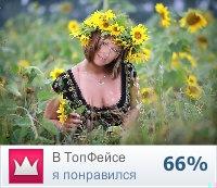 Ольга Сарычева-шамрова, 2 августа , Димитровград, id96171999