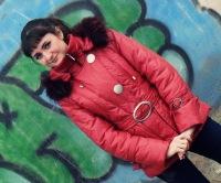 Марина Бурдыгина, 10 мая , Оренбург, id99171502