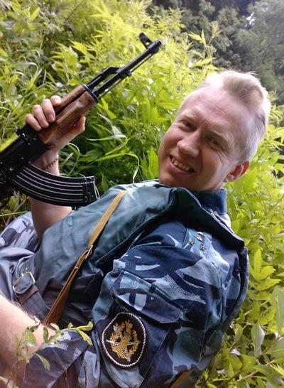 Андрей Котомин, 31 мая 1969, Калуга, id126107326
